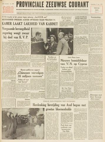 Provinciale Zeeuwse Courant 1964-09-17