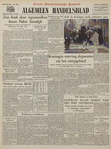 Watersnood documentatie 1953 - kranten 1953-04-30