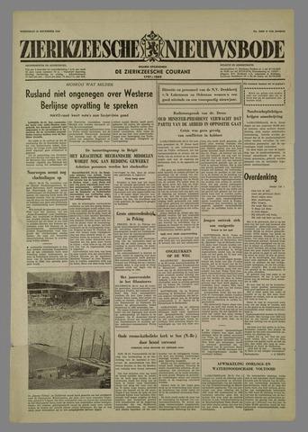 Zierikzeesche Nieuwsbode 1958-12-31