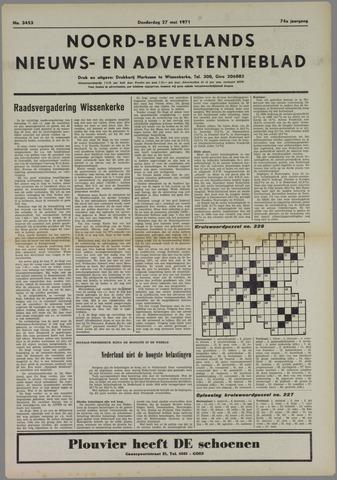Noord-Bevelands Nieuws- en advertentieblad 1971-05-27