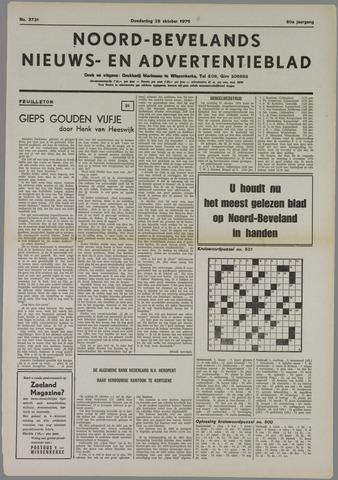 Noord-Bevelands Nieuws- en advertentieblad 1976-10-28