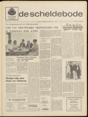 Scheldebode 1971-10-07