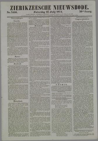 Zierikzeesche Nieuwsbode 1874-07-25