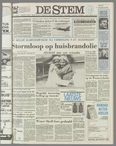 de Stem 1986-08-08