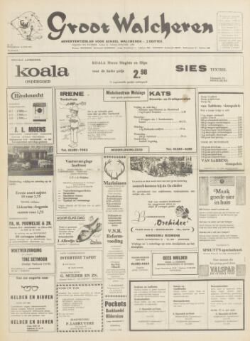 Groot Walcheren 1971-06-10