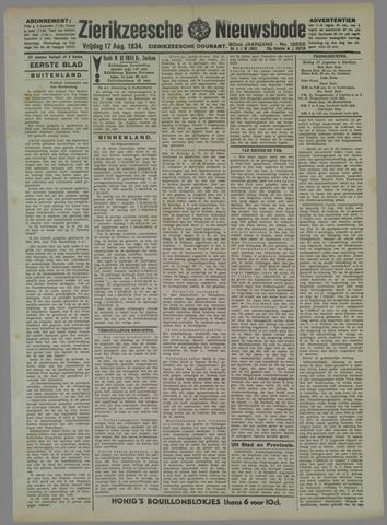 Zierikzeesche Nieuwsbode 1934-08-17