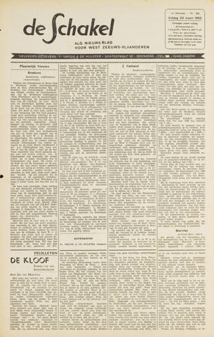 De Schakel 1963-03-22