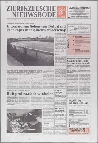 Zierikzeesche Nieuwsbode 1995-10-24