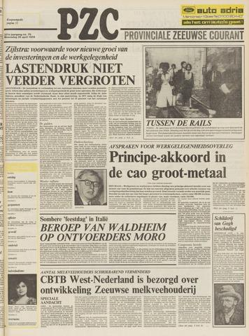 Provinciale Zeeuwse Courant 1978-04-26