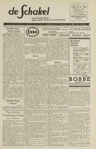 De Schakel 1958-10-24