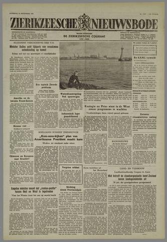 Zierikzeesche Nieuwsbode 1955-09-24