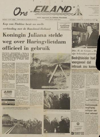 Watersnood documentatie 1953 - kranten 1971-11-18