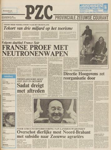 Provinciale Zeeuwse Courant 1978-04-20