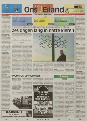 Watersnood documentatie 1953 - kranten 2005-09-18