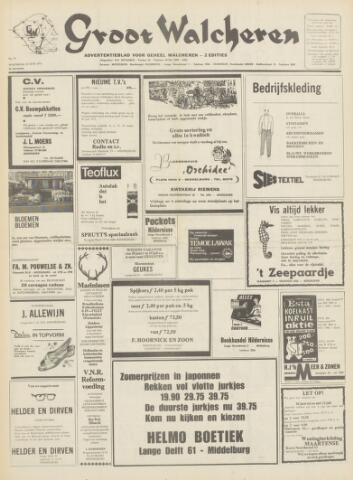 Groot Walcheren 1971-06-24