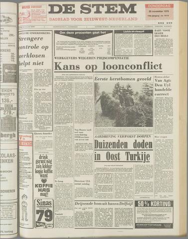 de Stem 1976-11-25