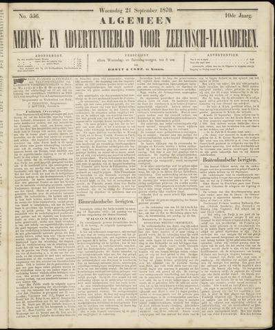 Ter Neuzensche Courant. Algemeen Nieuws- en Advertentieblad voor Zeeuwsch-Vlaanderen / Neuzensche Courant ... (idem) / (Algemeen) nieuws en advertentieblad voor Zeeuwsch-Vlaanderen 1870-09-21