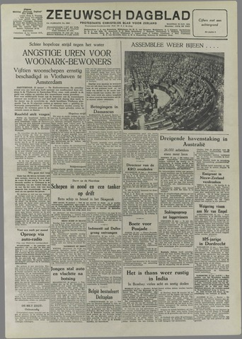 Zeeuwsch Dagblad 1956-01-23