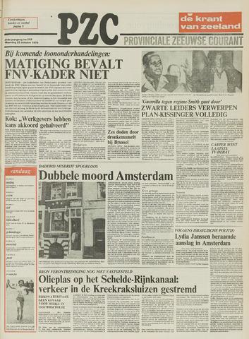 Provinciale Zeeuwse Courant 1976-10-25