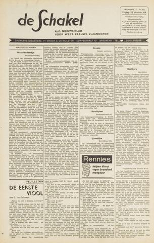 De Schakel 1964-10-23