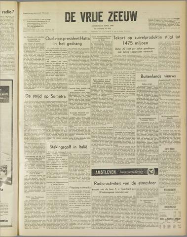 de Vrije Zeeuw 1958-04-22