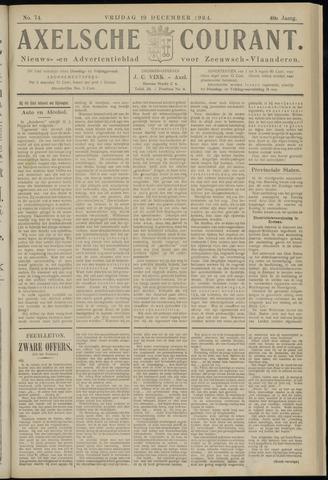 Axelsche Courant 1924-12-19