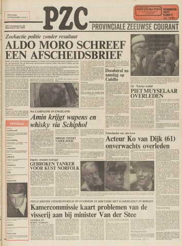 Provinciale Zeeuwse Courant 1978-05-08