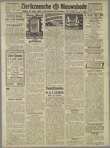 Zierikzeesche Nieuwsbode 1925-04-24