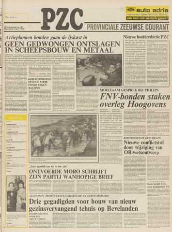 Provinciale Zeeuwse Courant 1978-04-05