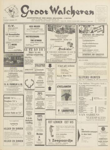 Groot Walcheren 1971-09-02