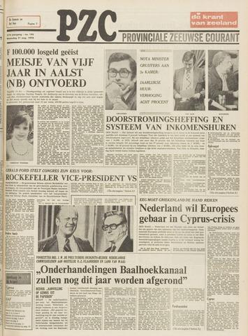 Provinciale Zeeuwse Courant 1974-08-21