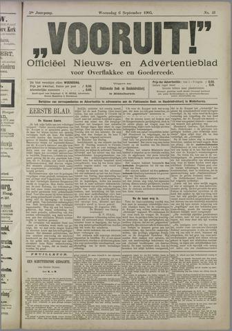 """""""Vooruit!""""Officieel Nieuws- en Advertentieblad voor Overflakkee en Goedereede 1905-09-06"""