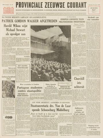 Provinciale Zeeuwse Courant 1965-01-23