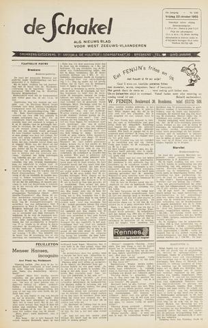 De Schakel 1965-10-22