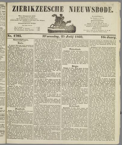 Zierikzeesche Nieuwsbode 1860-07-23