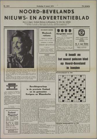 Noord-Bevelands Nieuws- en advertentieblad 1976-01-15