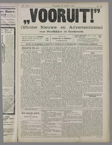 """""""Vooruit!""""Officieel Nieuws- en Advertentieblad voor Overflakkee en Goedereede 1911-10-18"""