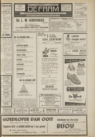de Faam en de Faam/de Vlissinger 1960-08-26