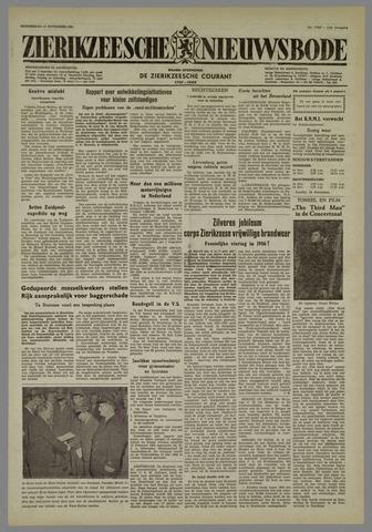 Zierikzeesche Nieuwsbode 1955-11-17