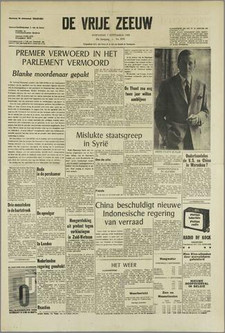 de Vrije Zeeuw 1966-09-07