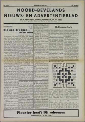 Noord-Bevelands Nieuws- en advertentieblad 1973-05-24