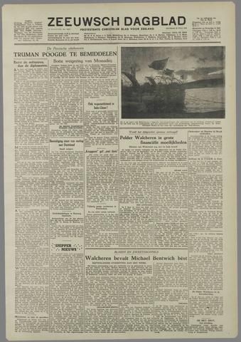 Zeeuwsch Dagblad 1951-07-10