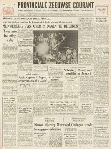 Provinciale Zeeuwse Courant 1964-07-31
