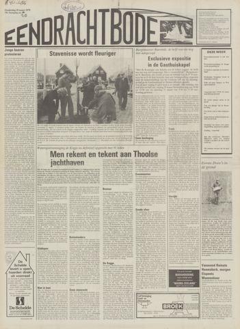 Eendrachtbode (1945-heden)/Mededeelingenblad voor het eiland Tholen (1944/45) 1979-03-29
