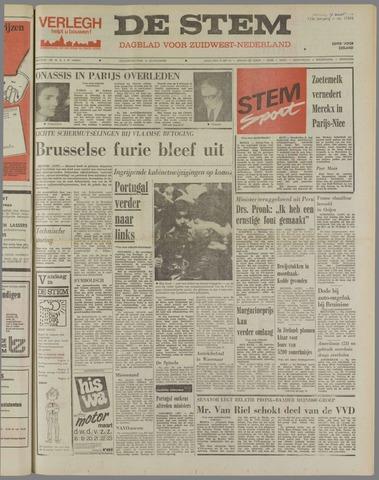 de Vrije Zeeuw 1975-03-17