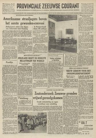 Provinciale Zeeuwse Courant 1953-04-15