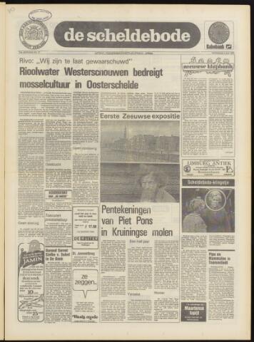 Scheldebode 1975-07-03