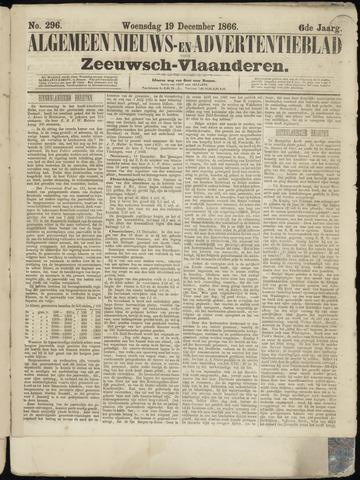 Ter Neuzensche Courant. Algemeen Nieuws- en Advertentieblad voor Zeeuwsch-Vlaanderen / Neuzensche Courant ... (idem) / (Algemeen) nieuws en advertentieblad voor Zeeuwsch-Vlaanderen 1866-12-19