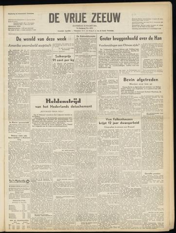 de Vrije Zeeuw 1951-03-10