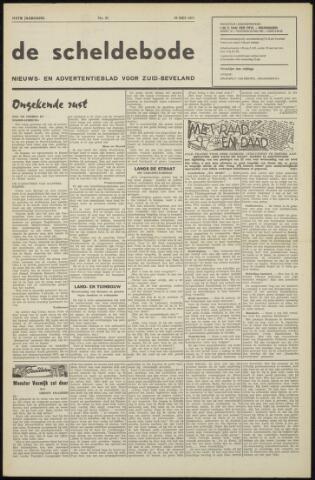 Scheldebode 1971-05-28